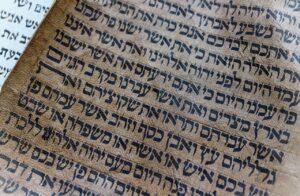 biblia hebrajska